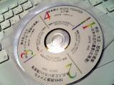 DVD-Rラベル