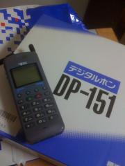 DP-151