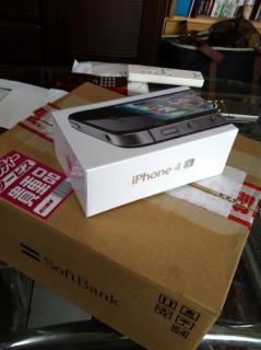 20111016_iphone4s_1.jpg