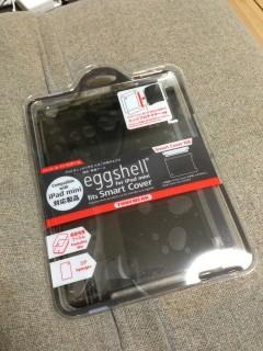 20121123_eggshell-1
