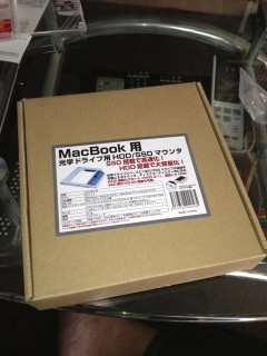 20121213_DVD_kansou1