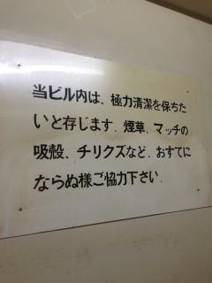 20130217_seiketsu