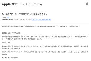 20131013_renrakusaki_0
