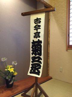 20150725_yoshiba_01
