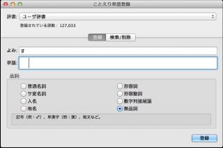 120923_iosjisyo-01