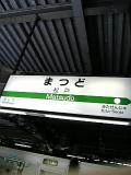 20060819143356