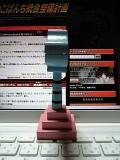 20060930-clip-3.jpg