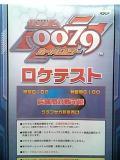 20061017215540