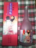 20061103-shisokomachi.jpg