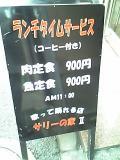 20071114133411