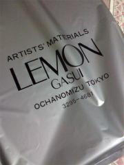 レモン画翠の袋