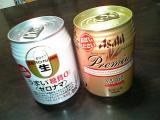 ビール試飲缶