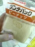 ヤマザキ  ランチパック 焼印