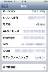 iPhone2.1