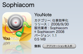 YouNote