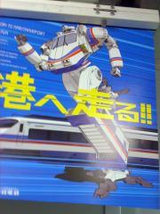 京成電鉄車内中吊り広告のティエレン似