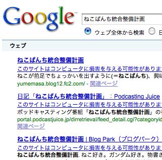 Google不具合