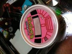 シャア専用アイス