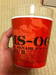 シャア専用ガラスカップ