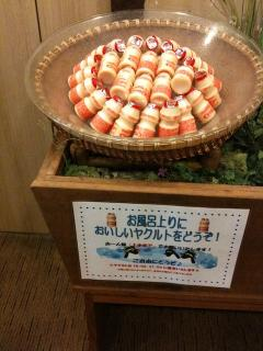 20100925_kushiro1-8.jpg