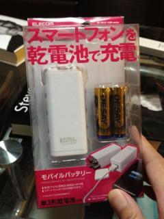 エレコムモバイルバッテリ