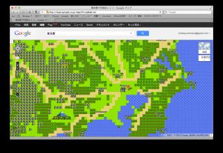 Googleマップがドラクエ