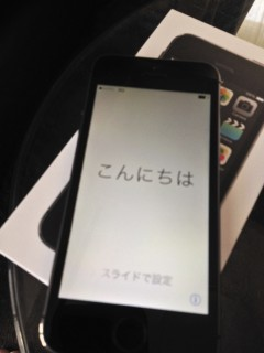 20130920_iphone5s_2