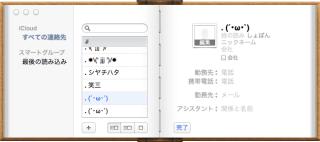 20131013_renrakusaki